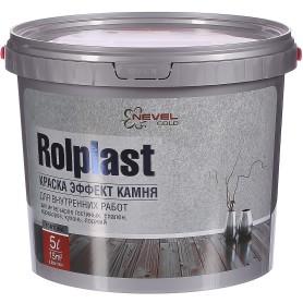 Покрытие декоративное Rolplast «Fortuna», 5 кг