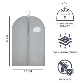 Чехол для одежды Spaceo, 600х900 мм, текстиль, цвет серый