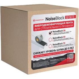 Вибродемпфирующая лента NoiseBlock30 12000х30х2 мм