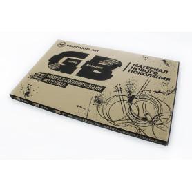 Вибродемпфирующий материал GB1.5 350х570х1.5 мм, 20 шт.