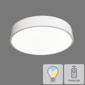 Светильник потолочный светодиодный 48200 230 В 1x36 Вт 14 м² 6400 К регулируемый свет, 30 см, цвет белый