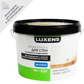 Краска для стен и потолков Luxens база A 10 л