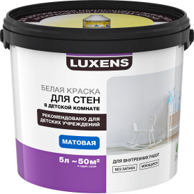 Краска для стен в детской комнате Luxens база A 5 л