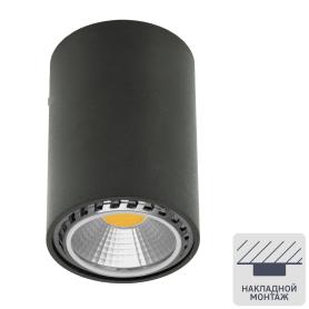 Светильник накладной цилиндрический, GU10, 8 см, цвет чёрный