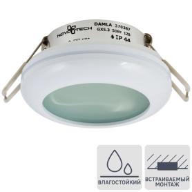 Светильник встраиваемый Novotech «Damla» 370387, GX5.3