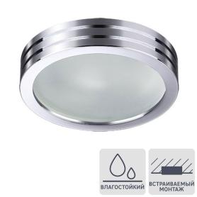 Светильник встраиваемый Novotech «Damla» 370388, GU5.3