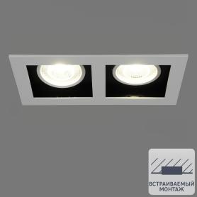 Светильник встраиваемый светодиодный Otos квадратный, 2x5 Вт, 400 Лм, 4000 К, цвет белый/чёрный