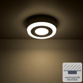 Светильник Gauss Backlight накладной BL214 круглый 6 Вт акрил 3000K свет тёплый белый