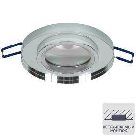 Светильник встраиваемый Bohemia 512170, GU5.3x50 Вт, цвет прозрачный