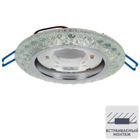 Спот точечный встраиваемый Emilia с LED-подсветкой под отверстие 85 мм, 4 м², цвет прозрачный