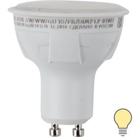 Лампа светодиодная яркая GU10 230 В 6 Вт 500 Лм 3000 К, свет тёплый белый, для диммера