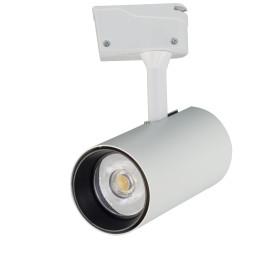 Трековый светильник светодиодный «Nostro» 20 Вт, 8 м², цвет белый