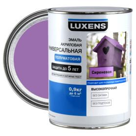 Эмаль универсальная Luxens 0.9 кг сиреневый