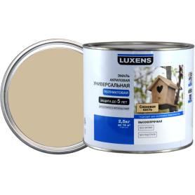 Эмаль универсальная Luxens 2.5 кг слоновая кость