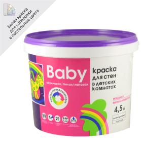 Краска для детской комнаты Радуга база A 4.5 л
