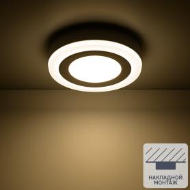Светильник Gauss Backlight накладной BL216 круглый 9 Вт акрил 3000K свет тёплый белый
