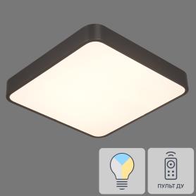 Светильник потолочный светодиодный Square, 18 м², регулируемый свет, цвет чёрный