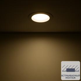 Светильник встраиваемый светодиодный Gauss, 5 Вт 400 Лм, 3000 К, свет тёплый белый, 3 ступени диммирования