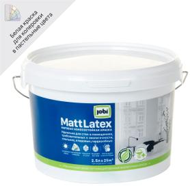 Краска для стен и потолков Jobi «Mattlatex», база А, 2.5 л