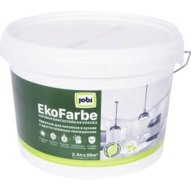 Краска для кухни и ванной Jobi «Ekofarbe», цвет белый, 2.5 л