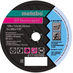 Диск отрезной по нержавеющей стали Metabo, 125х1х22 мм