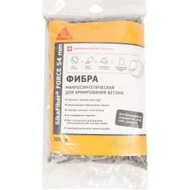 Фибра макросинтетическая для армирования бетона SikaFibre Force-54, 300 г