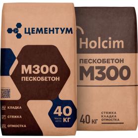 Пескобетон Holcim М300, 40 кг