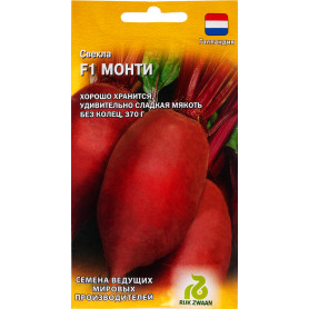 Семена Свекла Монти F1 Н18 1.0 г.