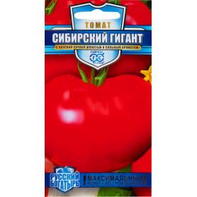 Семена Томат Сибирский гигант 0.1 г.