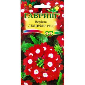 Вербена «Люцифер Ред», 0.1 г