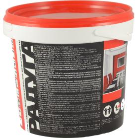 Краска для офиса Радуга база A 0.9 л
