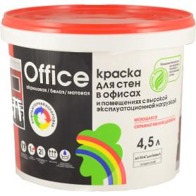 Краска для офиса Радуга база A 4.5 л
