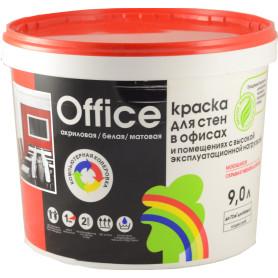 Краска для офиса Радуга база A 9 л