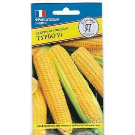 Семена Кукуруза сладкая «Турбо» F1