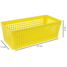 Лоток, 270х130х90 мм, 2.4 л, полипропилен, цвет жёлтый