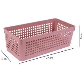 Лоток, 270х130х90 мм, 2.4 л, полипропилен, цвет розовый