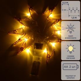 Гирлянда светодиодная «Прищепка» на батарейках цвет хром/медь
