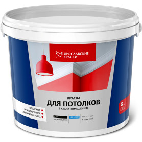 Краска для потолков Ярославские Краски цвет белый 10 л