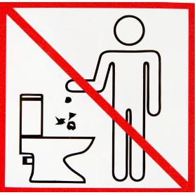 Наклейка «Не бросать в туалет» 100х100 мм полиэстер