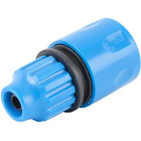 Коннектор для шланга быстросъёмный Boutte 8 мм.