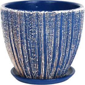 Горшок цветочный «Меланж» D12, 0, 8л., керамика, Синий, Бежевый