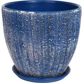 Горшок цветочный «Меланж» D15, 1, 5л., керамика, Синий, Бежевый