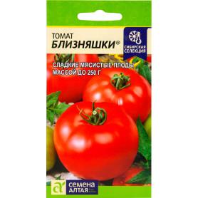 Семена Томат Наша селекция «Близняшки», 0.05 г