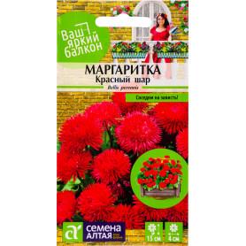 Маргаритка Ваш балкон «Красный шар», 0.05 г