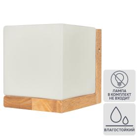 Настенный светильник влагозащищённый 16-01, тёплый белый свет, цвет бук