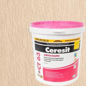 Штукатурка акриловая декоративная Ceresit CT 63 короед 3.0 25 кг