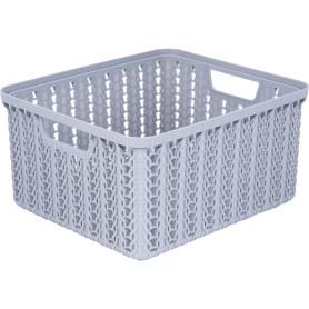 Коробка для хранения «Вязание», 1.5 л, цвет серый