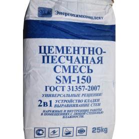 Смесь универсальная SМ-150, 25 кг