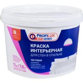 Краска Profilux ВД для спальни, 11кг