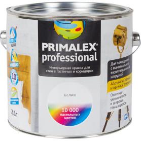 Краска для стен Primalex Prof база A 2.5 л